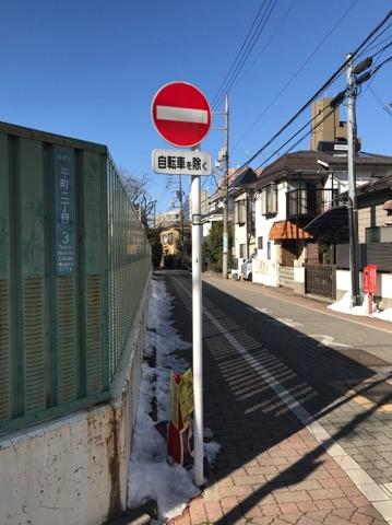 大岡山小学校への道