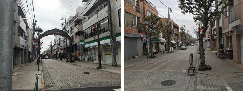 世田谷区 商店街 ハッピーロード尾山台