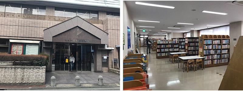 目黒区立守屋図書館