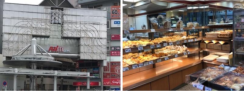 品川区 武蔵小山商店街PALM(パルム)