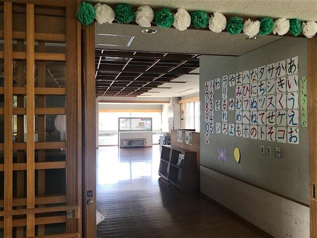 緑ヶ丘小学校 一年生の教室