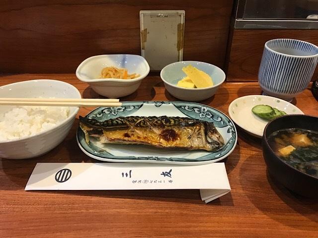 旗の台駅 商店街の焼き魚定食
