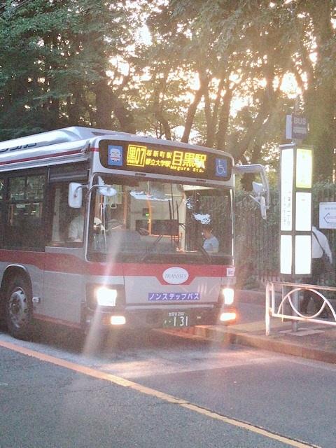 東深沢 小学校前のバス停
