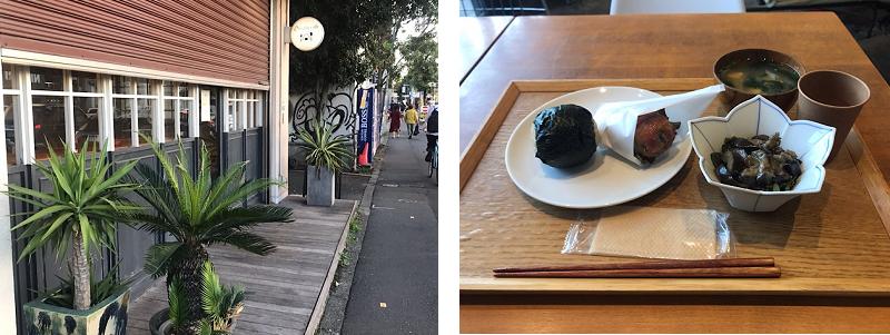 目黒区 中目黒Onigily Cafe(オニギリーカフェ)