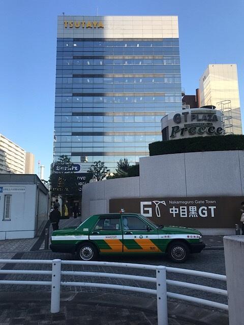 中目黒スクエア TSUTAYAとタクシー