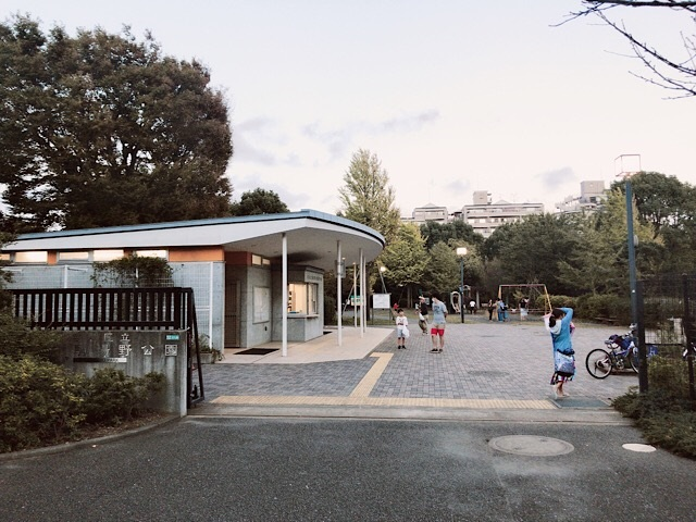 駒場野公園 入口(裏)
