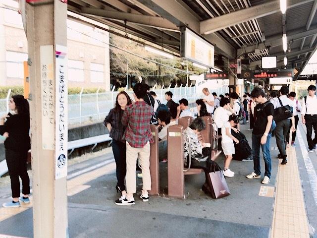 駒場東大前 駅のホーム