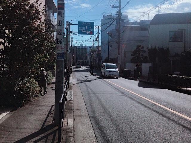 奥沢小学校 写真 2