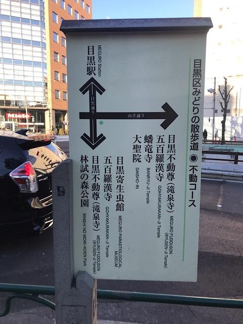 大鳥神社 みどりの散歩道その2