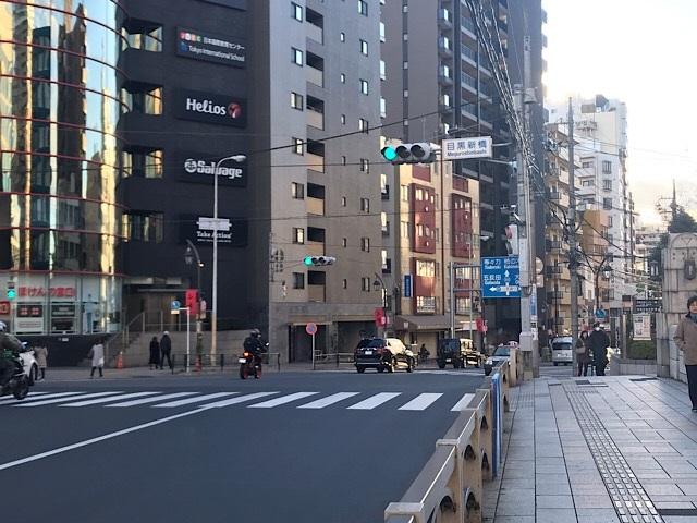大鳥神社 目黒新橋の信号前